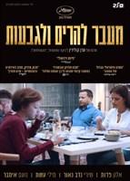 דיסק סנטר חנות הדיסקים הגדולה בישראל